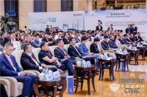 2019中国旅游出行大会:旅游与交通跨界碰撞