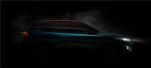 新款SUV概念車領銜奇瑞汽車廣州車展陣容曝光