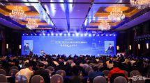 2019(第四届)中国汽车与保险大数据产业高峰论坛在京成功召开