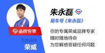 荣威MPV概念车Vision-iM效果图曝光将于广州车展上亮相