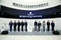 全面布局商用车市场福田智蓝新能源2025战略发布