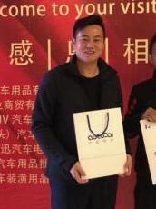抖8音乐车机阿克苏新品推介会圆满成功 新疆市场进一步拓展