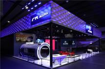 世界因我不同——广汽AcuraCDXA-SPEC概念版全球首发