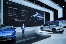 在智能汽车赛道上稳健前行小鹏P7智能音乐座舱广州车展揭晓预售价格27-37万元