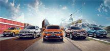 頂流人氣上汽大眾大眾品牌SUV家族集結廣州車展
