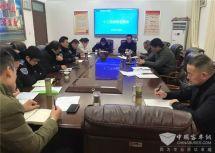 江蘇:連云港公交集團部署冬季安全工作