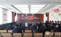 青海:西寧公交集團公司黨委召開主題教育第三次專題研討會