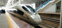 明年浙江省交通集團鐵路投資將超500億元