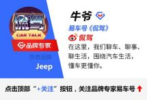 2020款進口Jeep大切諾基正式上市售52.99-71.49萬元