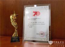 2020中國商用車年度車型評選亞星客車榮獲城市之星