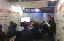 BICES2021新闻发布会在印度举行