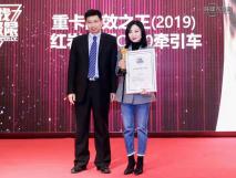 """上汽红岩杰狮C500牵引车再创佳绩,荣获""""2019重卡高效之王""""称号"""