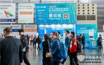智慧引领未来出行!2019上海国际客车展圆满闭幕!