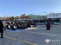 当地市场保有量第一!苏州金龙纯电动公交再付韩国