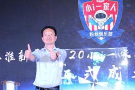 颠覆皮卡认知 长城炮北京千人..