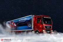 MANTGX最后一次扮演圣誕卡車曼恩+施密茨掛車強強聯手增添節日氣氛