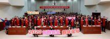 铁甲创始人兼CEO樊建设受邀参加天津大学校友第三届创新创业新年论坛