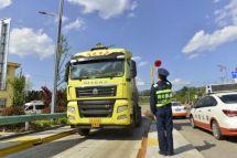 1月1日起必須稱重進入高速公路,含ETC貨車