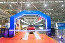 奇瑞集团新能源战略车型S61在芜下线