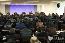 貴州:貴陽公交集團公司召開企業深化改革動員部署大會