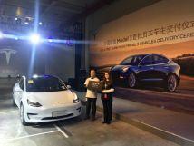 """国产特斯拉Model3开始交付15名""""员工""""成首批车主"""