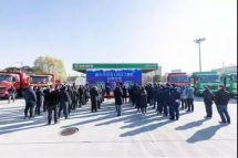 嘉興市首批LNG工程車啟用儀式成功舉辦華菱星馬交付200多臺國六天然氣渣土車