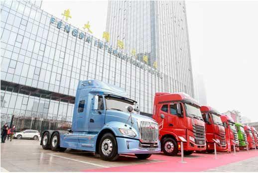 江淮格爾發多款國六車型重磅亮相2020年商務年會