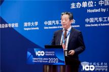 百人会论坛2020|董扬:能源问题不会影响中国汽车产业的发展