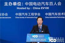 百人会论坛2020|陈清泰:汽车革命与能源、交通、城市协同发展