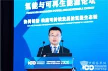 百人会论坛2020|屈治国:质子交换膜热质输送及其对性能的影响