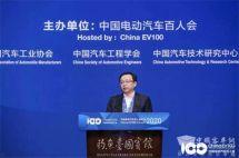百人会2020|王传福:坚定插电混动和纯电动路线有助于公交行业快速发展