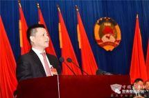 哲弗董事長李飛出席浦東政協大會代表浦東新區工商聯作大會發言