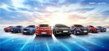 BEIJING品牌大顯成效,北汽新能源連續七年純電動銷量第一!