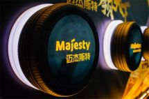 這一年,錦湖輪胎發力中國市場..