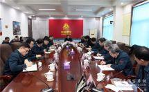 譚旭光:集團各子公司全體黨員干部要沖在抗擊疫情第一線
