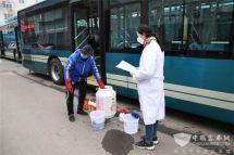 全面消毒正常运行!济南公交加强疫情防控营造放心出行环境