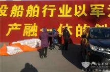 大连市总工会向公交集团捐赠3000公斤消毒液和7500个口罩