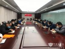 无锡公交:集团召开专题会议对疫情防控工作进行再部署再推进