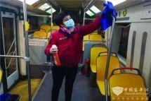 广州公交:防控疫情公交集团在行动