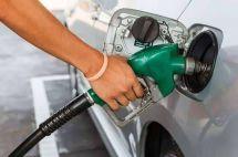 新年油价首次下调,92加满大..