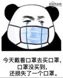 """出门安全保障,3款10万元自带""""N95口罩""""车型推荐"""