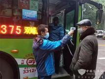 重慶公交:17日起早晚高峰主城30條重點公交線配測溫員上車乘客逐一測溫