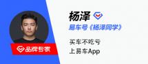 江淮純電轎跑定名iC5開啟線上預售新零售模式