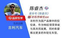"""吉利""""車規級CN95空濾""""獲首個官方認證將為車主免費更換"""