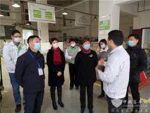 上海浦东新区领导一行到访慰问哲弗智能了解企业复工情况
