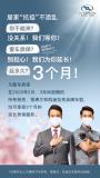 """質(zhi)保延長3個月(yue)上(shang)汽(qi)通用汽(qi)車(che)再推""""戰疫""""ben)俅>     </a>     <span class="""