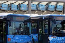 西班牙馬德里市政交通公司招標采購50臺電動大巴