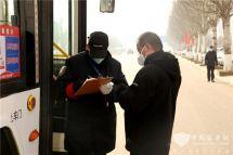 呼和浩特公交:部分公交線路恢復運營第一天總公司全力保障市民出行安全