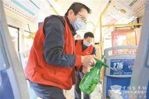深圳巴士集团全力做好公交运力安排保障市民出行安全