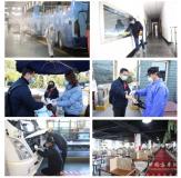 疫情当前义不容辞!上海申龙客车捐款100万元抗击疫情
